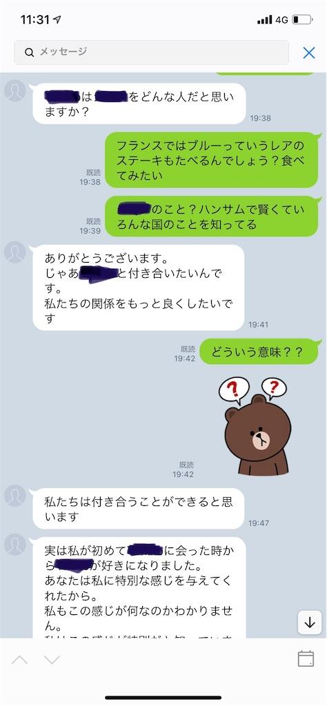 f:id:miso_onna:20210629143529j:image