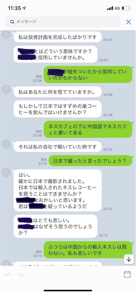 f:id:miso_onna:20210629143532j:image