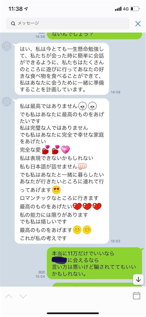 f:id:miso_onna:20210629143535j:image