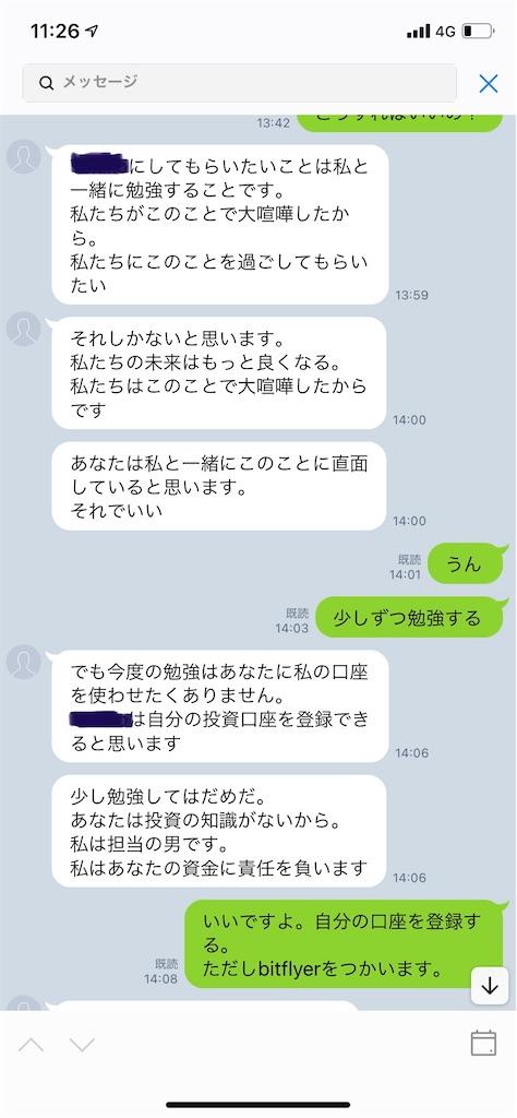 f:id:miso_onna:20210629143541j:image