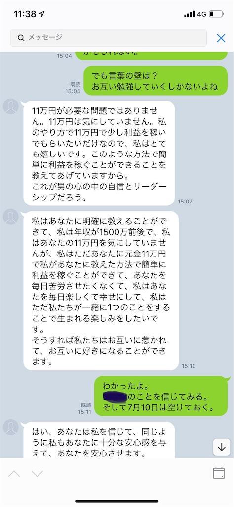 f:id:miso_onna:20210629143552j:image