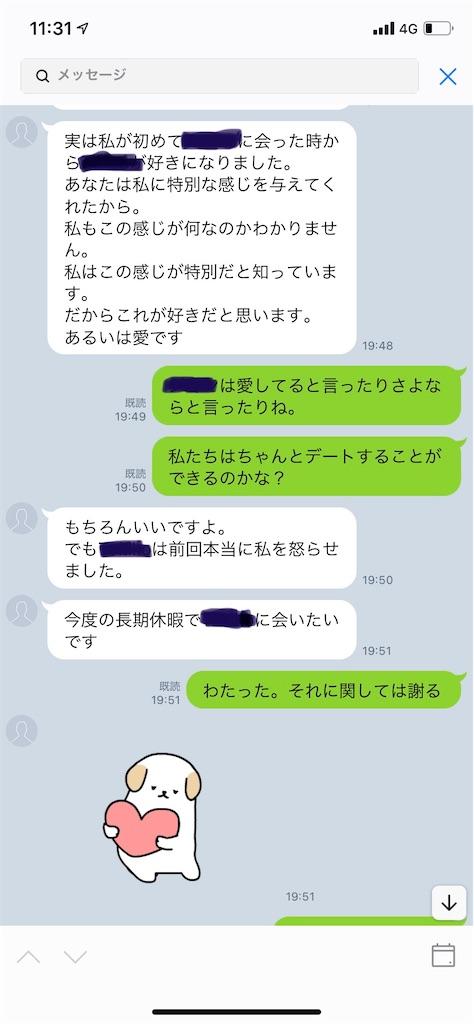 f:id:miso_onna:20210629143557j:image