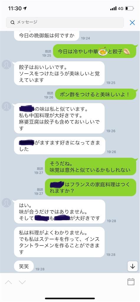 f:id:miso_onna:20210629143601j:image