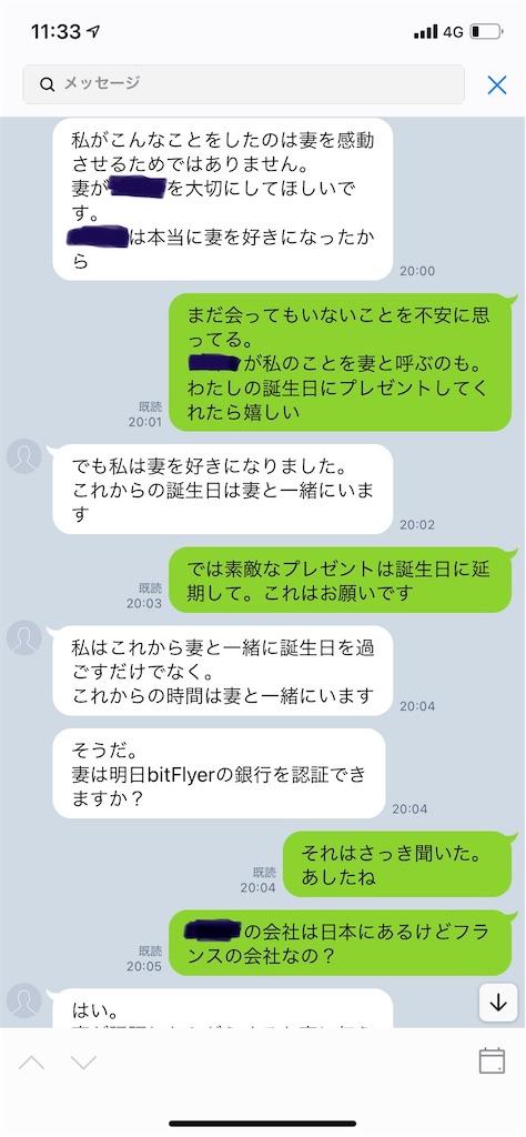 f:id:miso_onna:20210629143738j:image