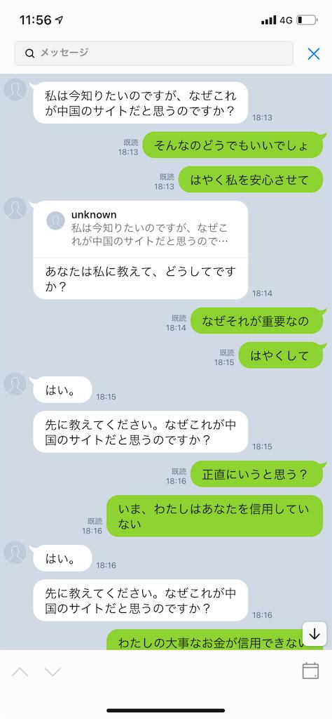 f:id:miso_onna:20210701100844p:image