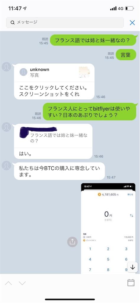 f:id:miso_onna:20210701100848j:image