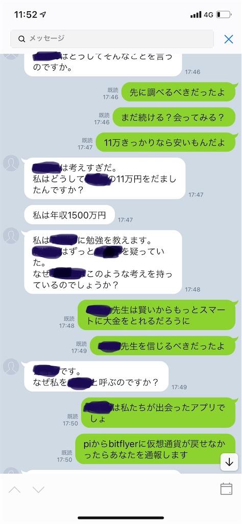 f:id:miso_onna:20210701100853j:image
