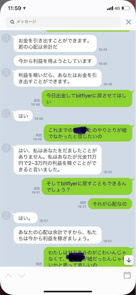 f:id:miso_onna:20210701100940j:image