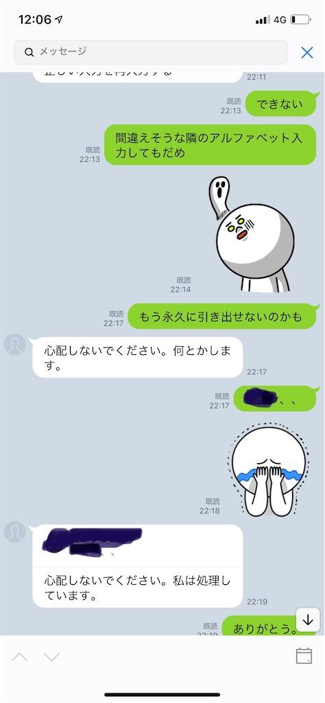 f:id:miso_onna:20210701101005j:image