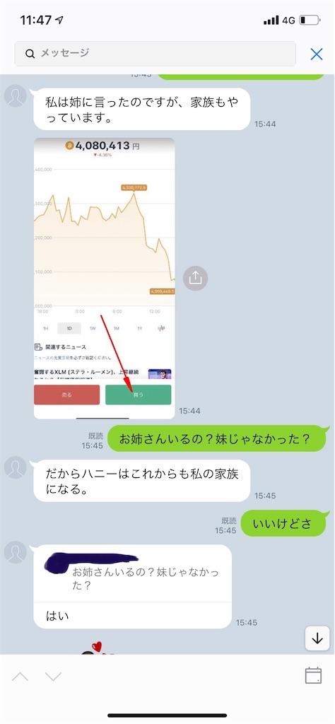 f:id:miso_onna:20210701101029j:image