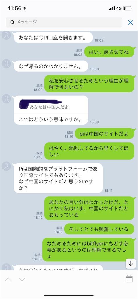 f:id:miso_onna:20210701101037j:image