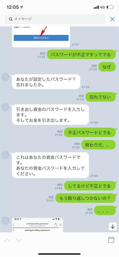 f:id:miso_onna:20210701101043p:image