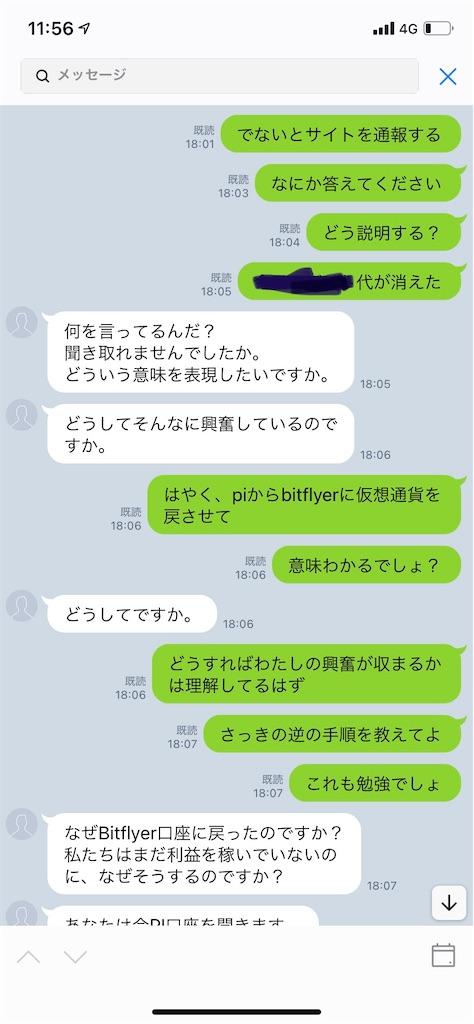 f:id:miso_onna:20210701101054j:image