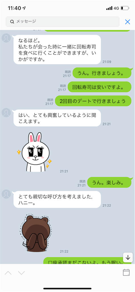 f:id:miso_onna:20210701101104p:image