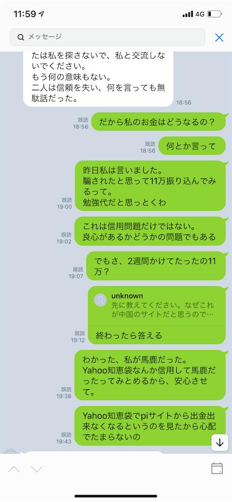 f:id:miso_onna:20210701101108p:image