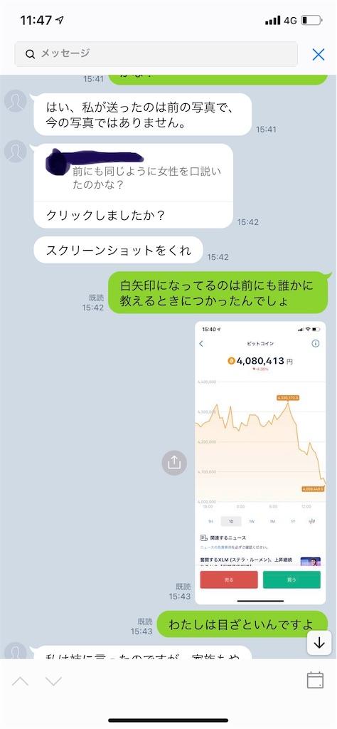 f:id:miso_onna:20210701101139j:image