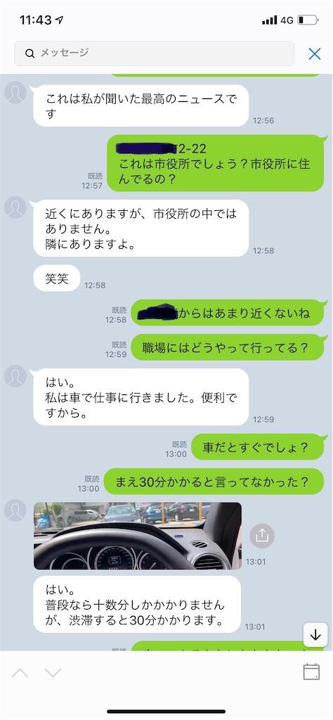 f:id:miso_onna:20210701101143j:image