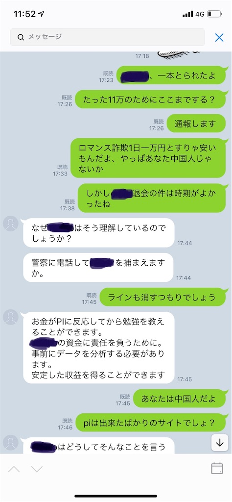 f:id:miso_onna:20210701101156j:image