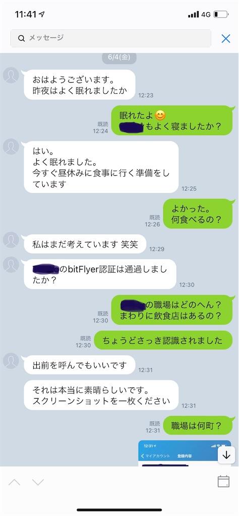 f:id:miso_onna:20210701101206j:image