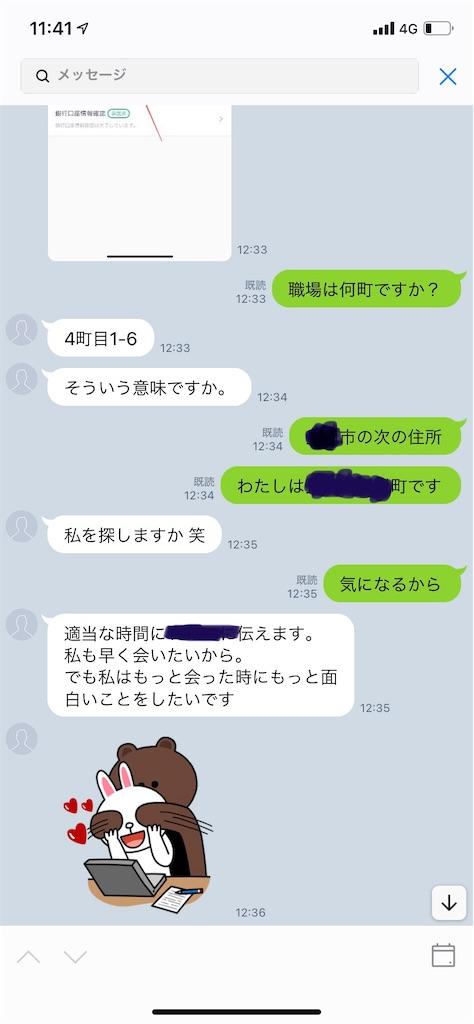 f:id:miso_onna:20210701101210j:image