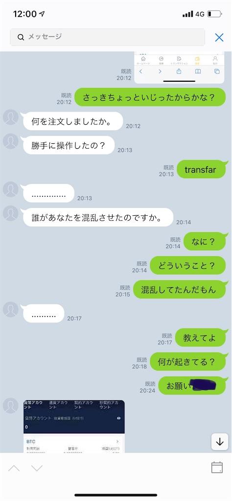 f:id:miso_onna:20210701101225j:image