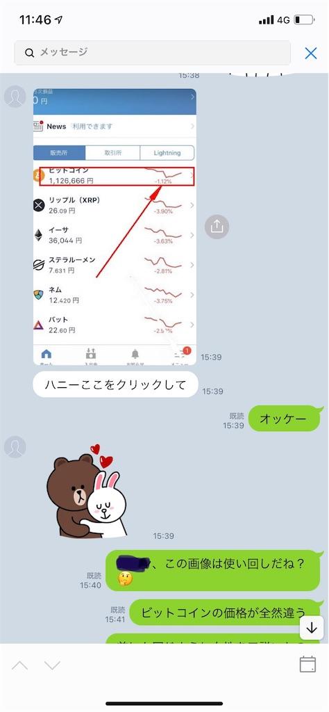 f:id:miso_onna:20210701101228j:image