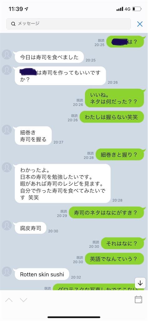 f:id:miso_onna:20210701101241j:image