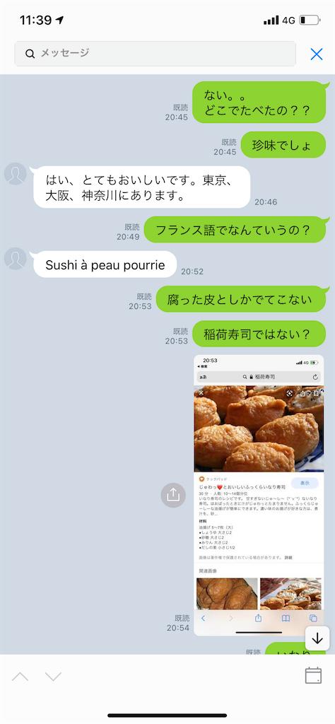 f:id:miso_onna:20210701101250p:image