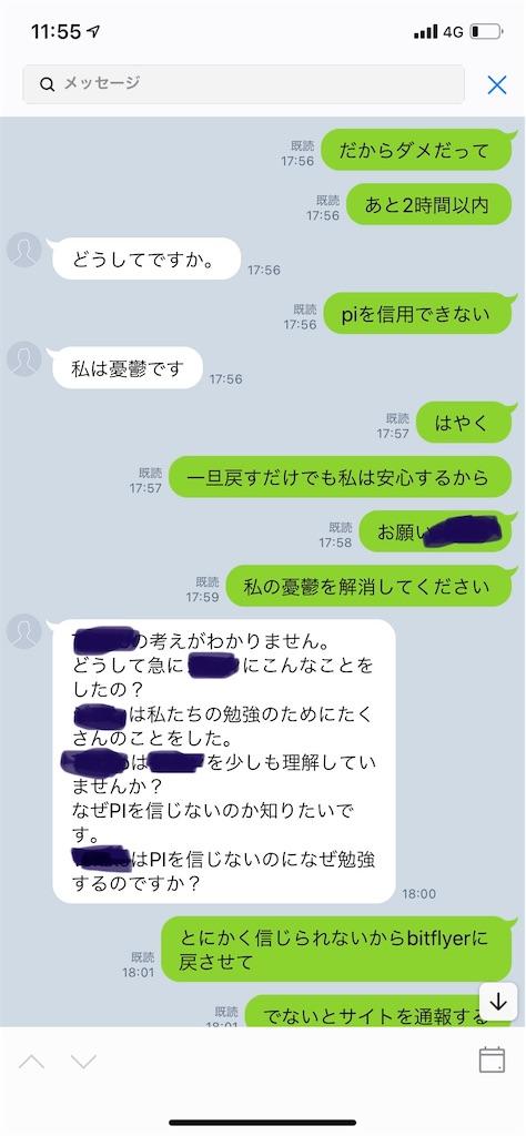 f:id:miso_onna:20210701101317j:image