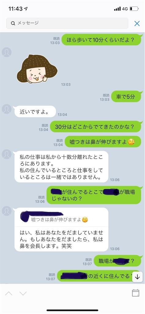 f:id:miso_onna:20210701101320j:image