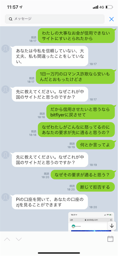 f:id:miso_onna:20210701101324p:image