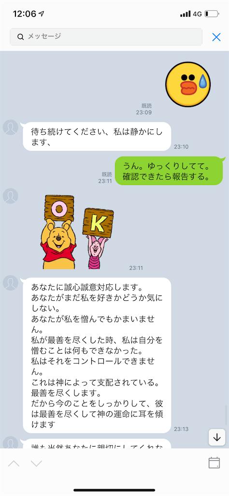 f:id:miso_onna:20210701115437p:image