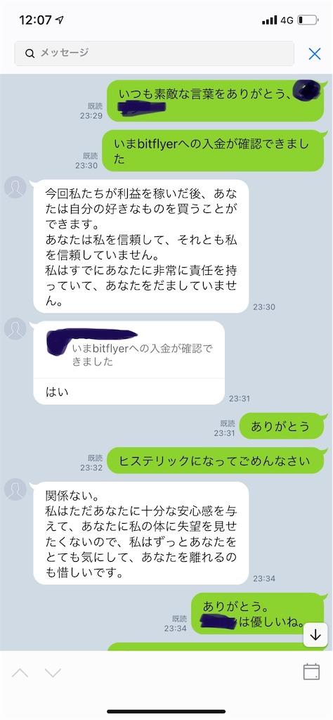 f:id:miso_onna:20210701115440j:image