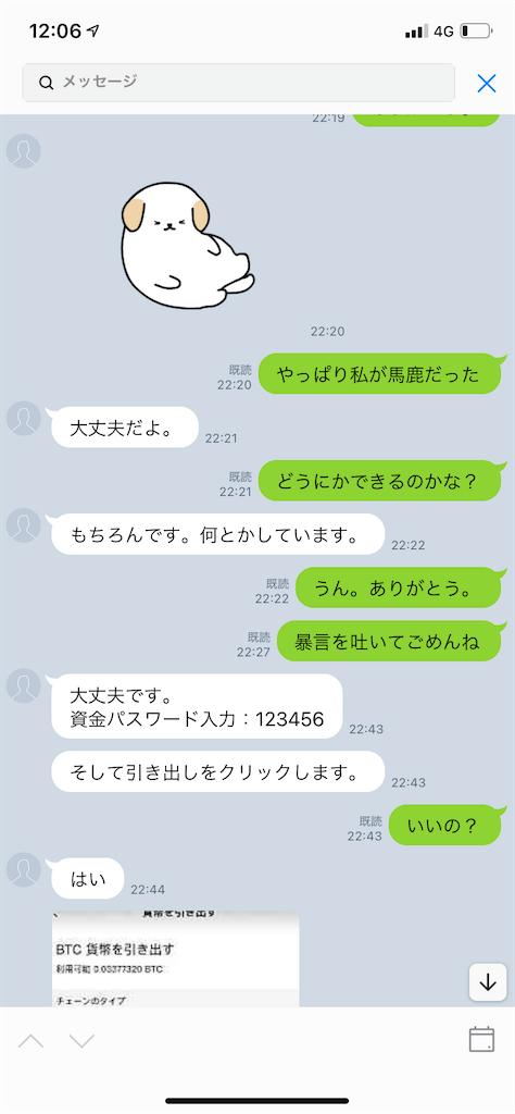 f:id:miso_onna:20210701115447p:image