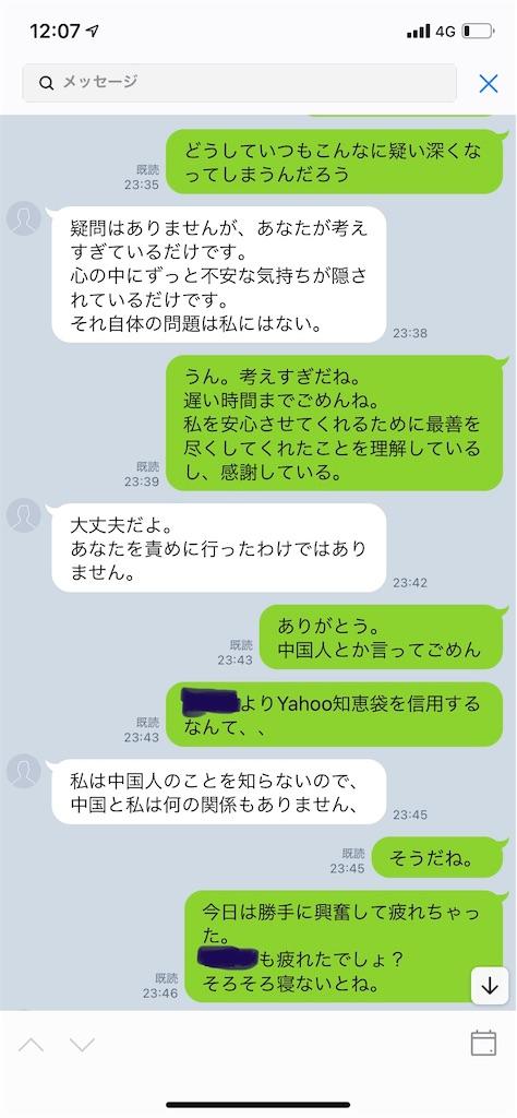 f:id:miso_onna:20210701115454j:image