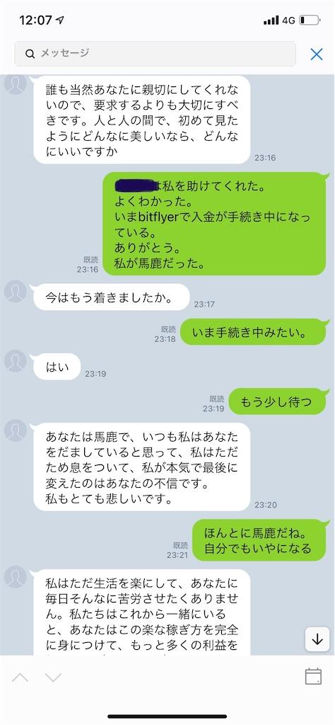 f:id:miso_onna:20210701115457j:image