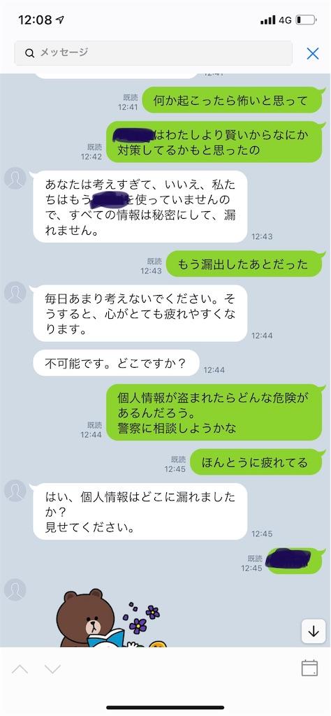 f:id:miso_onna:20210706095638j:image