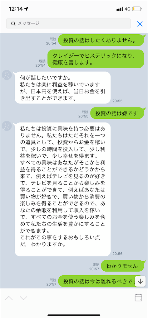 f:id:miso_onna:20210706095641p:image