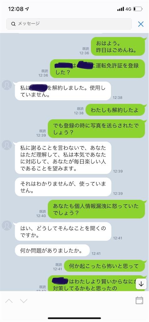 f:id:miso_onna:20210706095713j:image