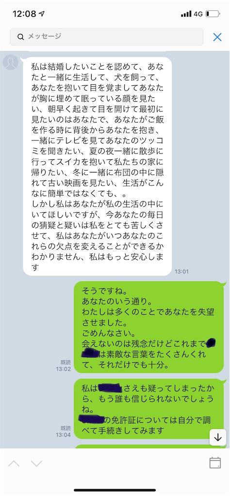 f:id:miso_onna:20210706095716j:image