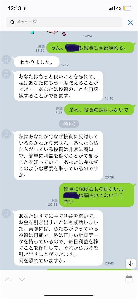 f:id:miso_onna:20210706095719j:image
