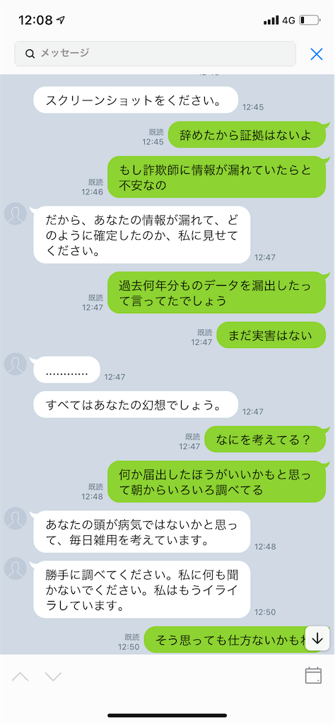 f:id:miso_onna:20210706095800p:image