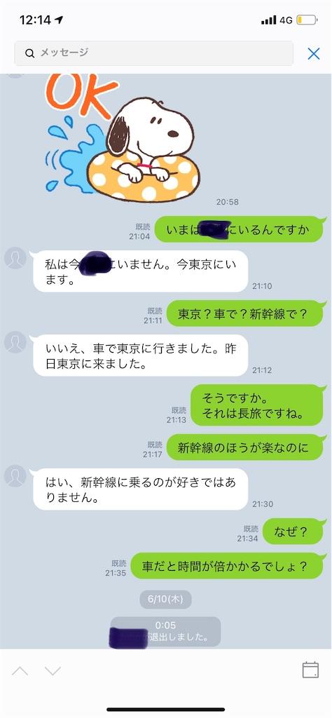 f:id:miso_onna:20210706095804j:image
