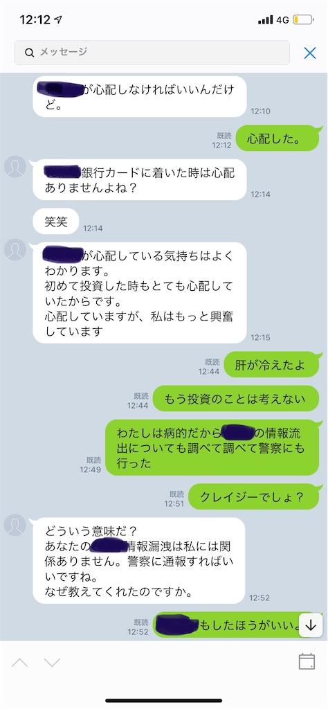 f:id:miso_onna:20210706095807j:image