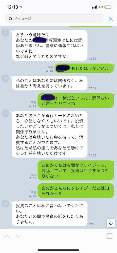 f:id:miso_onna:20210706095810j:image