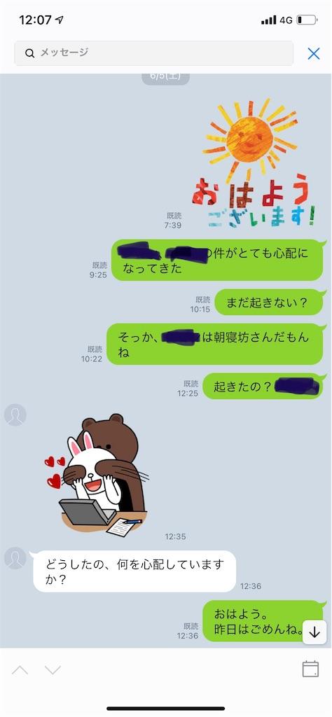 f:id:miso_onna:20210706095813j:image
