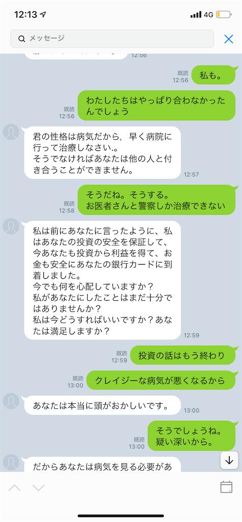 f:id:miso_onna:20210706100002p:image
