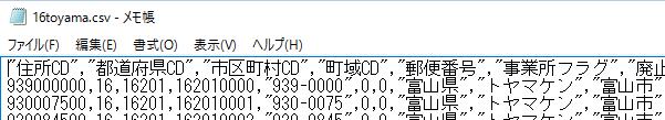 f:id:miso_soup3:20160708182535p:plain