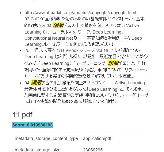 f:id:miso_soup3:20161208170943p:plain