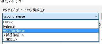 f:id:miso_soup3:20161228185050p:plain